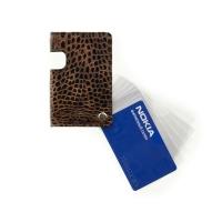 Футляр для кредитных карт ФСК-17