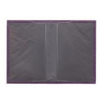 Обложка для паспорта женская С-ОП-1 друид фиолетовый