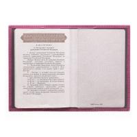 Обложка для паспорта женская С-ОП-1 друид розовый