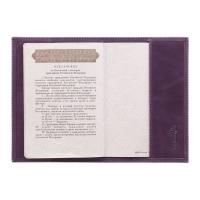 Обложка для паспорта кожаная  С-ОП-К друид фиолетовый