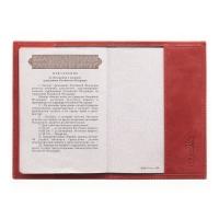 Обложка для паспорта кожаная С-ОП-К друид красный