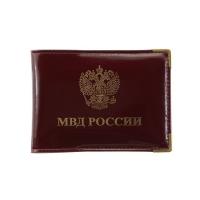 Обложка для удостоверения МВД