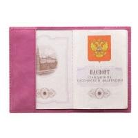 Обложка для паспорта кожаная  С-ОП-К друид розовый
